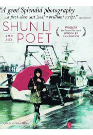 shun li and the poet (2)